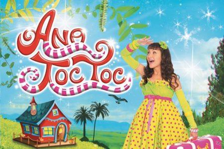 """A personagem que está conquistando a criançada, Ana Toc Toc lança hoje seu álbum homônimo em todas as plataformas digitais e o vídeo da música """"Minha Bikezinha"""""""