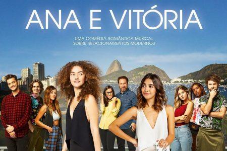 """O duo Anavitória anuncia estreia  da comédia romântica musical """"Ana e Vitória"""", protagonizada pelas cantoras"""
