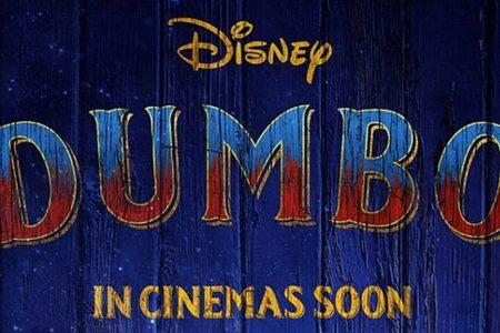 """Aurora está na trilha sonora do novo live action da Disney, """"Dumbo"""", com a música """"Baby Mine"""""""