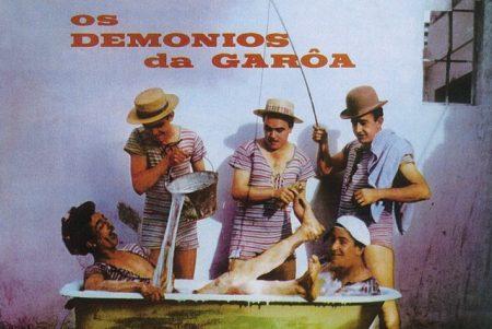 Grandes álbuns do maior acervo da música brasileira agora disponíveis digitalmente | 22.06.2018
