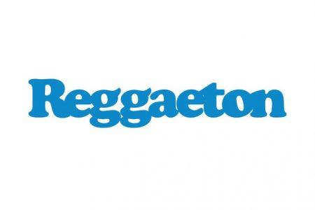 """J Balvin volta às suas origens com o lançamento do novo single, """"Reggaeton"""". Ouça agora!"""