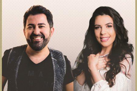 """Jonas Vilar, em parceria com a cantora Suellen Lima, lança a faixa """"Balada Nunca Mais"""""""