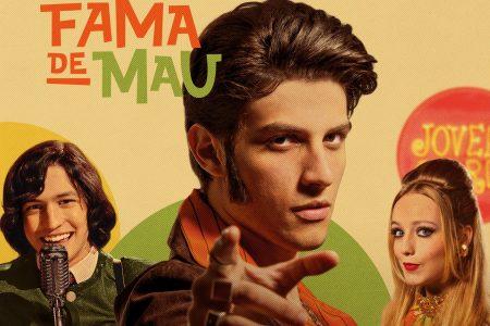"""Universal Music Brasil orgulhosamente apresenta a trilha sonora do filme """"Minha Fama de Mau"""""""