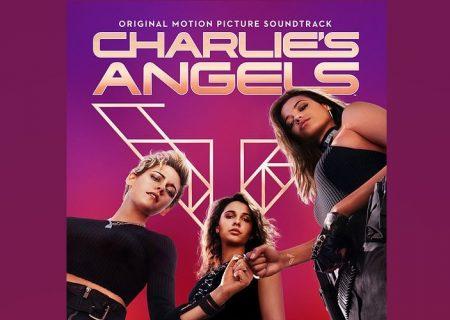 """ANITTA APRESENTA A CANÇÃO """"PANTERA"""", PARTE DA TRILHA SONORA DO LONGA-METRAGEM """"AS PANTERAS – CHARLIE´S ANGELS OST"""""""