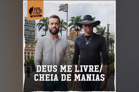 """A DUPLA LUCAS REIS E THÁCIO REVISTA OS SUCESSOS """"DEUS ME LIVRE/CHEIA DE MANIAS"""", DO RAÇA NEGRA. ASSISTA TAMBÉM AO VIDEOCLIPE"""