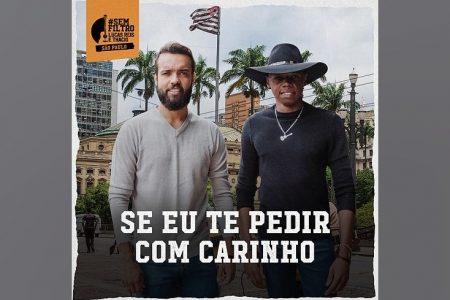 A DUPLA LUCAS REIS E THÁCIO LANÇA MAIS UMA DAS FAIXAS DO PROJETO #SEMFILTRO