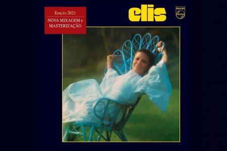 """HOJE (17), DATA EM QUE ELIS REGINA FARIA 76 ANOS, A UNIVERSAL MUSIC LANÇA O LP, CD E ÁLBUM DIGITAL """"ELIS (1972)"""", ALÉM DO LYRIC VIDEO DE """"CASA NO CAMPO"""", UM DE SEUS GRANDES SUCESSOS"""