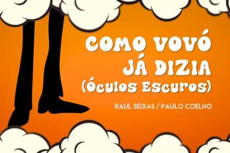 """CELEBRANDO O ANIVERSÁRIO DE RAUL SEIXAS, A UNIVERSAL MUSIC APRESENTA UM NOVO LYRIC VIDEO DO CLÁSSICO """"COMO VOVÓ JÁ DIZIA"""""""
